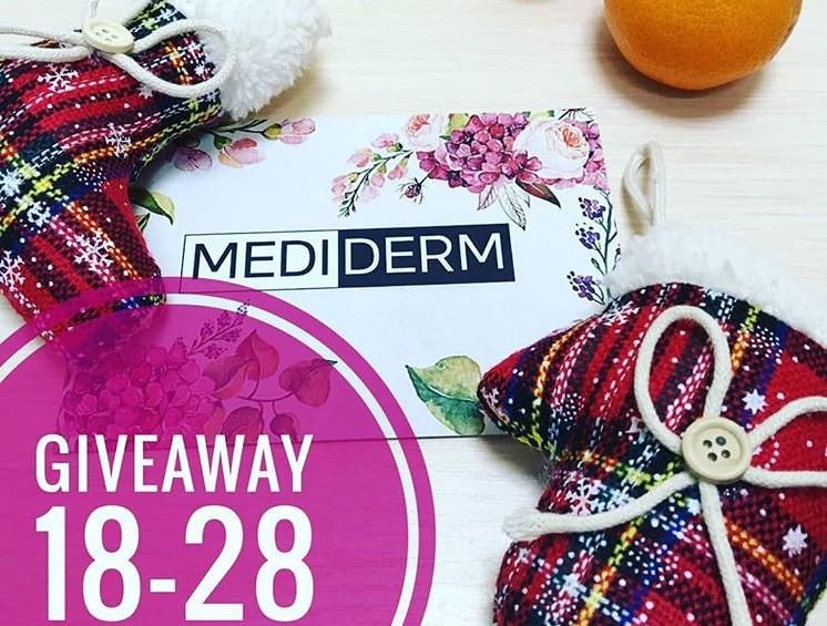 Новорічний giveaway від косметології MediDerm
